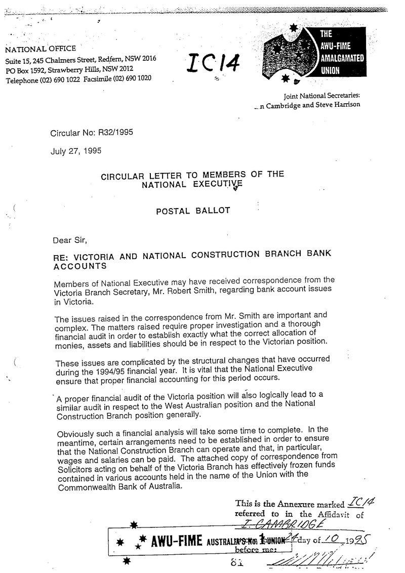 27 july 1995 circular 1
