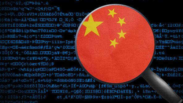China-cybersecurity-law-5