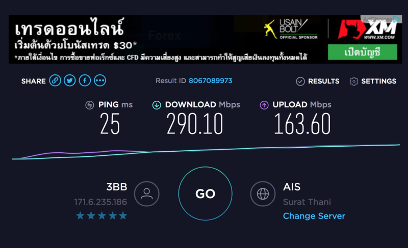 170 MPBS wifi speed for free in a bamboo & palm frond hut in