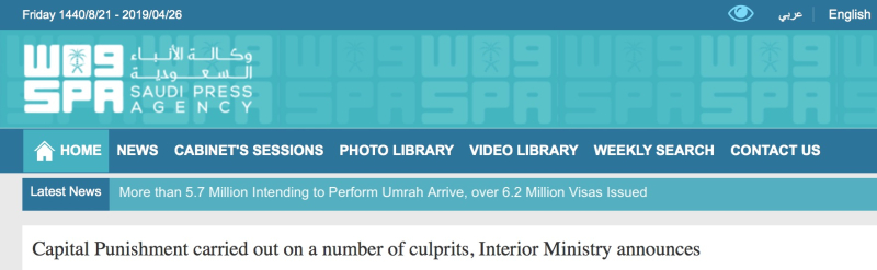 Screen Shot 2019-04-27 at 1.08.00 am
